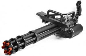 Airsoft Minigun Vulcan M134