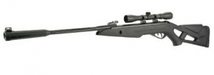 gamo-silent-airsoft-rifle